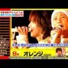 『勇気づけられる曲BEST15~SMAP AID~』復興支援 義援金