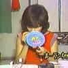 キャンディーズ 完全密着取材1977 CANDIES Complete coherence coverage