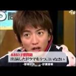 SMAP 2TOP粉红剪辑第三蛋   YouTube