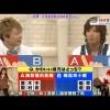 【SMAPの日曜】BABY SMAP 2011 10 23 高清