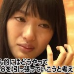 AKB48ネ申テレビ シーズン22 #02 『NGT48 佐渡で太鼓合宿』 – 16.05.29