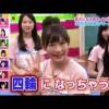 Akb48 Nishino Miki Funny