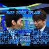 SMAP POWER SPLASH 2016/5/15 放送 ラジオ パワスプ 即興ソング! 剛 慎吾 しんつよ つよぽん しんご ヴィトン