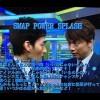 SMAP POWER SPLASH 2016/5/8 放送 ラジオ パワスプ  剛 慎吾 しんつよ スマップ 健康つよぽん