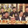 SMAP×SMAP バレーボール全日本男子代表 – 2016年5月9日 – 160509