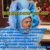 稲垣吾郎のSTOP THE SMAP 2016/5/12 放送 ラジオ ストスマ 全トーク部分 嵐 大野 中居 木村 ワッツ キムタク
