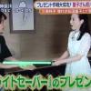 久保純子アナが憧れだった松田聖子と初対談 ライトセーバーをプレゼント
