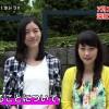 川栄李奈 AKB48卒業後 松井珠理奈とドラマ「死幣」で初共演! 7/13(水)スタート 『死幣』【TBS】
