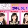 AKB48のオールナイトニッポン 第312回 2016年06月15日 指原莉乃・渡辺麻友・松井珠理奈