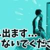 【セブンナイツぜよ!】クロエちゃん一点狙い231連!【ばびゅんの章】