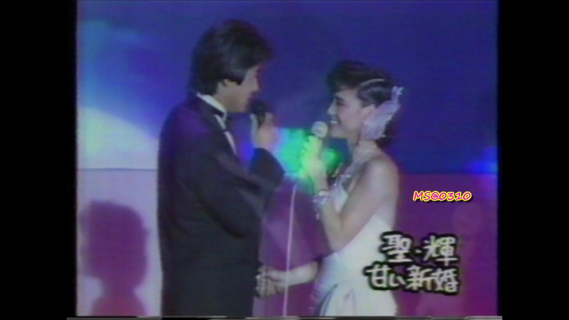 松田聖子 神田正輝 正輝 聖子の結婚を祝う会 高輪プリンスホテル