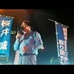 【グランドフィナーレ】桜井誠!!涙と感動の最終演説!!⑧