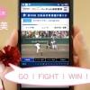 【AKB48 Team 8 栃木篇】バーチャル高校野球オリジナル動画CM