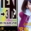 【HKT48 AKB48 teamKⅣ 宮脇 咲良 】  【 リッスン?2→3 】 2016.06.30
