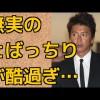【悲報】SMAP木村拓哉へのとばっちりが酷い…【ニコニコ君BOT】