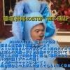 中居くんとつよぽんの話!SMAP 稲垣吾郎のラジオ 2016年7月7日