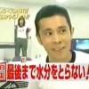 爆笑!岡村SMAPコンサートに出演 !3/3