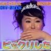 SMAPが結婚式でハッピーサプライズ!Part7!