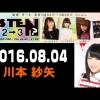 2016.08.04 リッスン?2-3 木曜日 【AKB48 川本紗矢】