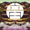 【2HOURS】 JPOP MIX 90'S – 00'S VOLUME.2 【80SONGS】 Jポップ 80曲メドレー