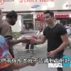 街頭惡作劇意外上演感動人心的一幕 – 遊民比腕力 (中文字幕)