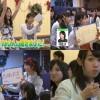 【HD】AKB48 ネ申テレビ Season21 #11 チーム8 No.1決定戦 in グアム PART4