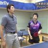 Jun Mizutani Documentary