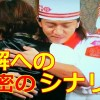 SMAP 中居正広と木村拓哉の和解への衝撃シナリオとは…!!