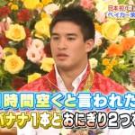 SMAP×SMAP 2016年8月29日【柔道金メダリストのベイカー茉秋来店!意外とかわいい素顔?】