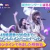 """はやドキ 2016.09.16 「AKB48″格差コン""""&新作センターに(ぱるる決定)」"""