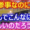 【海外の反応】日本の美しい電車に感動!台風で脱線した鉄道車両を見た中国人が驚愕の反応!「この光景は無敵だな」