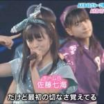 AKB48グループ『LOVE TRIP』