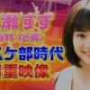SMAP×SMAP 2016年9月19日 160919 広瀬アリスさん・広瀬すずさん