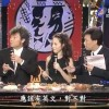 1996張菲 費玉清訪問松田聖子