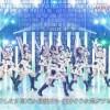 AKB48 Team8 / Birth