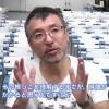 心屋塾 Beトレ vol.40「引き寄せ」 DVD ダイジェストムービー