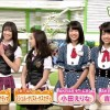 English Sub【Japan Tv program】Hiru kyun   JKT48×AKB48 Team8