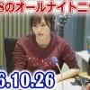 LIVE配信動画 2016.10.26 AKB48のオールナイトニッポン 2016年10月26日 (NMB48・山本彩・須藤凜々花・白間美瑠)