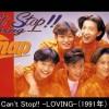 SMAP シングル メドレー【全55曲】