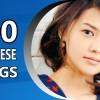 Top 100 JPOP Songs | Japanese Songs (Random Order)