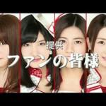 (161128)AKB48の君、誰?(中西智代梨、谷口めぐ、阿部マリア、中田ちさと)