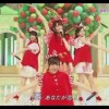 AKB48 SHOW! 2016年11月12日 161112