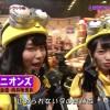 ハロウィン音楽祭2016  AKB48× 小林幸子 –  フォーチュンクッキー ハロウィンSP