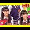 AKBINGO! 11月8日 [HKT48 vs AKB48] 161108