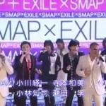 新生EXILE×SMAP スペシャルコラボ 『Choo Choo TRAIN』 『WON'T BE LONG』 『Lovers Again』 『I Believe』