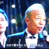 SMAP✖️SMAP 谷村新司コラボ 昴
