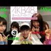 20161116 AKB48のオールナイトニッポン – 宮脇咲良・入山杏奈・兒玉遥・木崎ゆりあ・小嶋真子