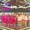 2016FNS歌謡祭第二夜 モーニング娘。×AKB48「ザ☆ピ〜ス!」
