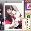 AKB48 アッパレやってまーす![木] 第139回 2016.12.01 佐々木優佳里,河北,城島,次長課長,バイきんぐ,蒼井 ※小嶋真子はお休みです。