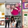 AKB48 アッパレやってまーす![木] 第141回 2016.12.15 小嶋真子.河北.城島.次長課長.バイきんぐ.蒼井